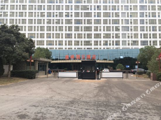 Enxiang Holiday Hotel