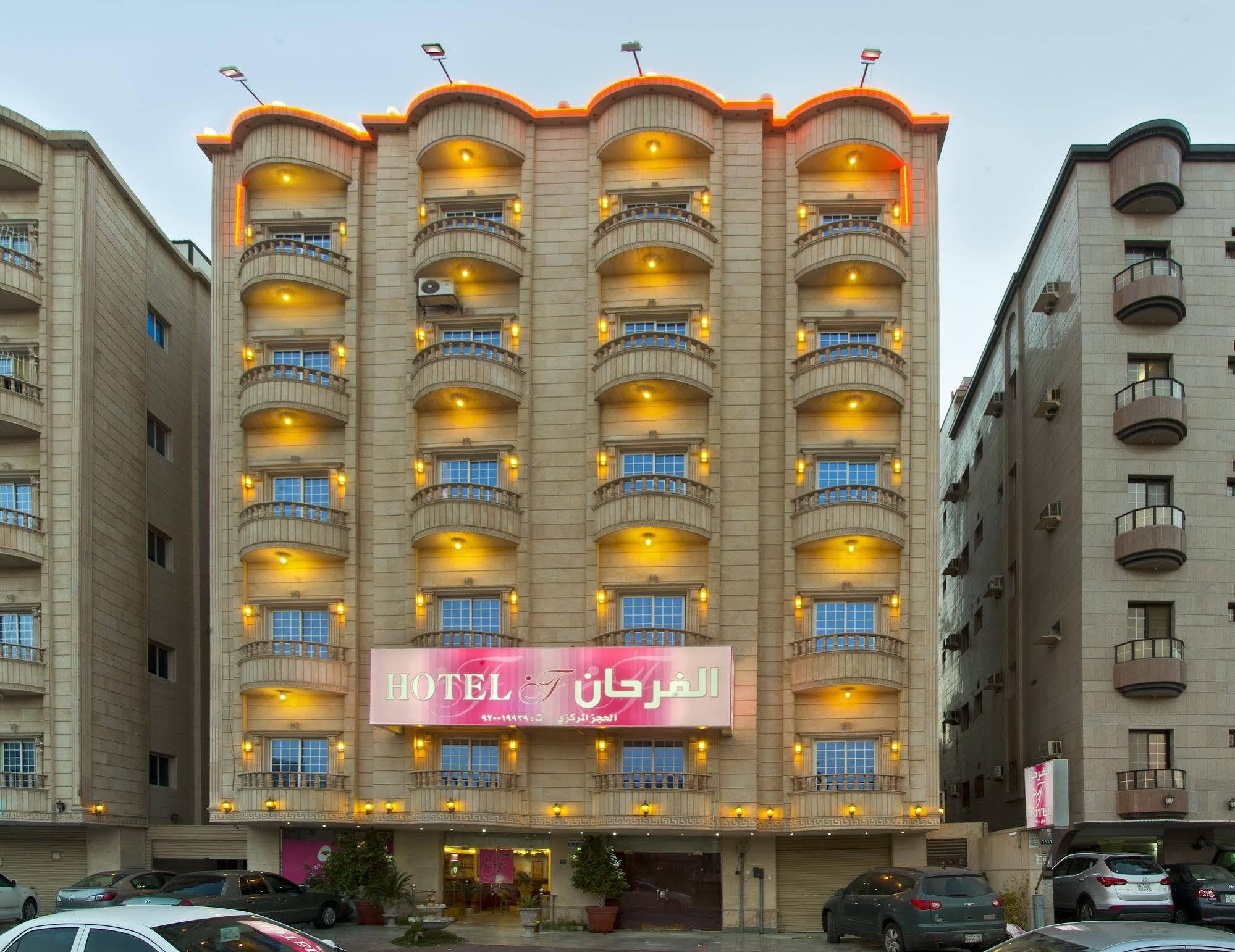 Al Farhan Suites Al Hamra jeddah