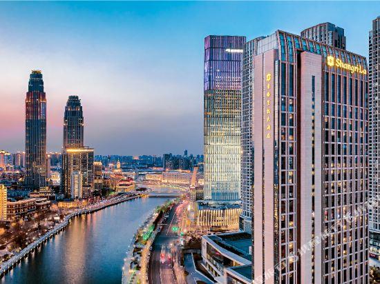 Shangri La Hotel Tianjin