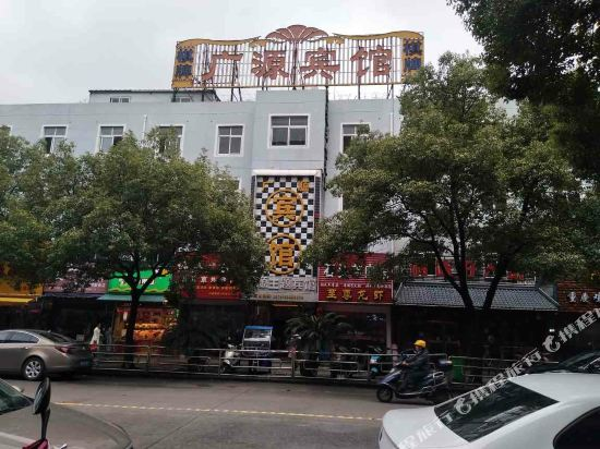 Gallery image of Guangyuan Hotel