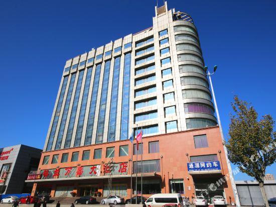 Gelan Yuntian Hotel Tianjin