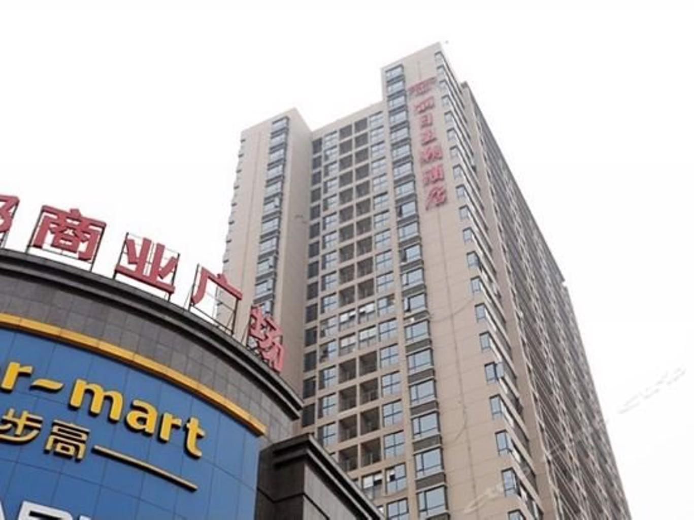 Liri Wangchao Hotel