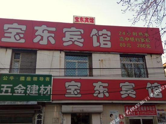 Baodong Hostel