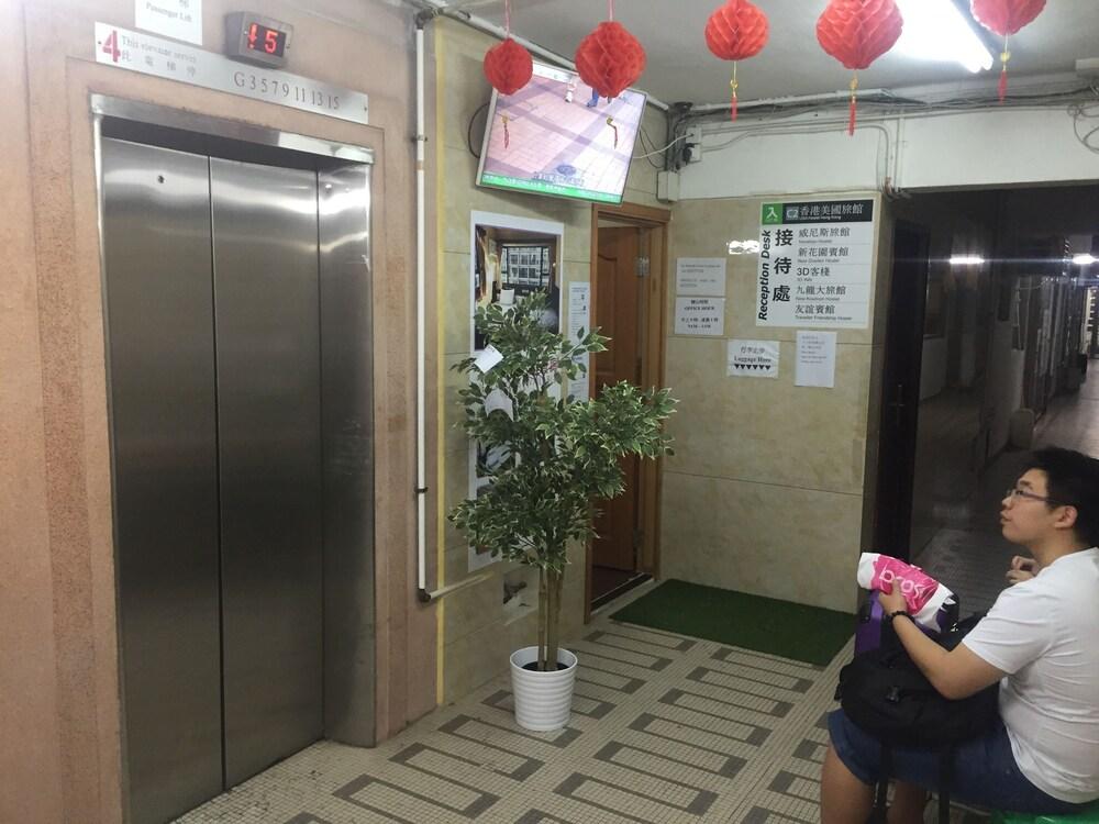 3D Inn Dragon Hong Kong