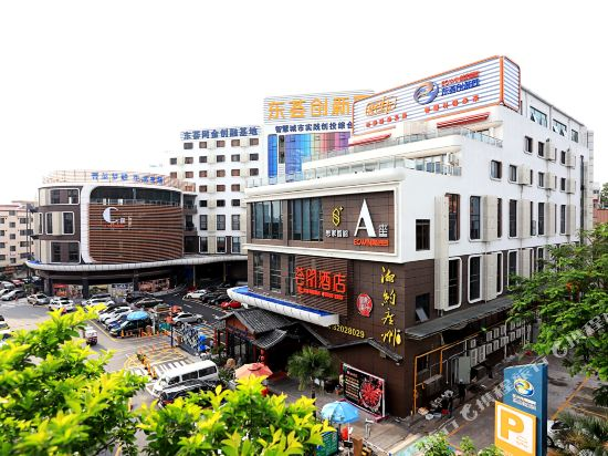 Down Town Holiday Hotel