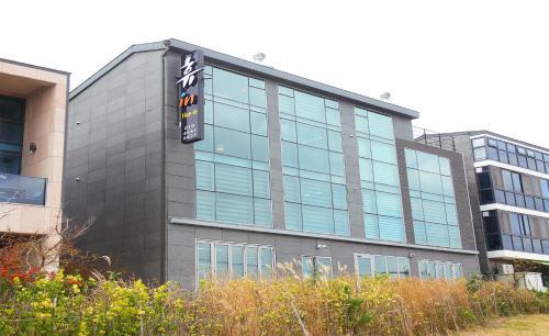 Hu Inn