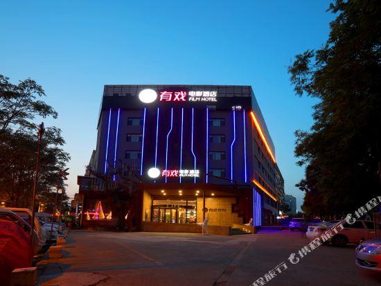 Movie Hotel
