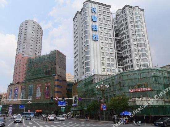Changchun Jike Luyu apartment