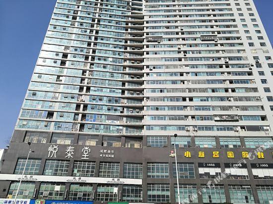 Gallery image of Angel Wings Self help Apartment Hotel