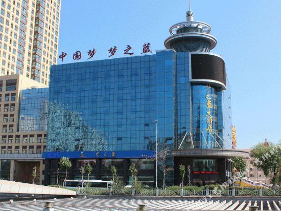 Mengzhilan Hotel