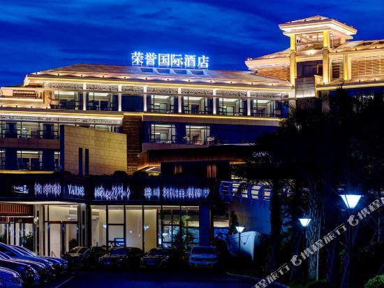 Grand Honor Hotel Xiamen China