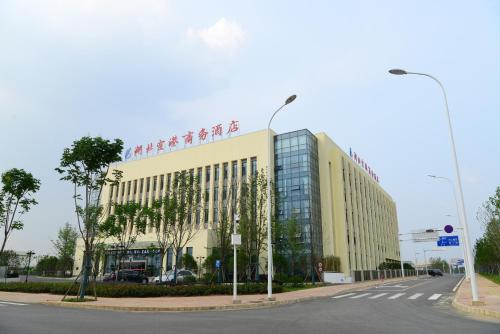 Hubei Airport Business Hotel Tianhe Airport Branch