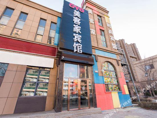 Changchun MeiKeJia Hotel