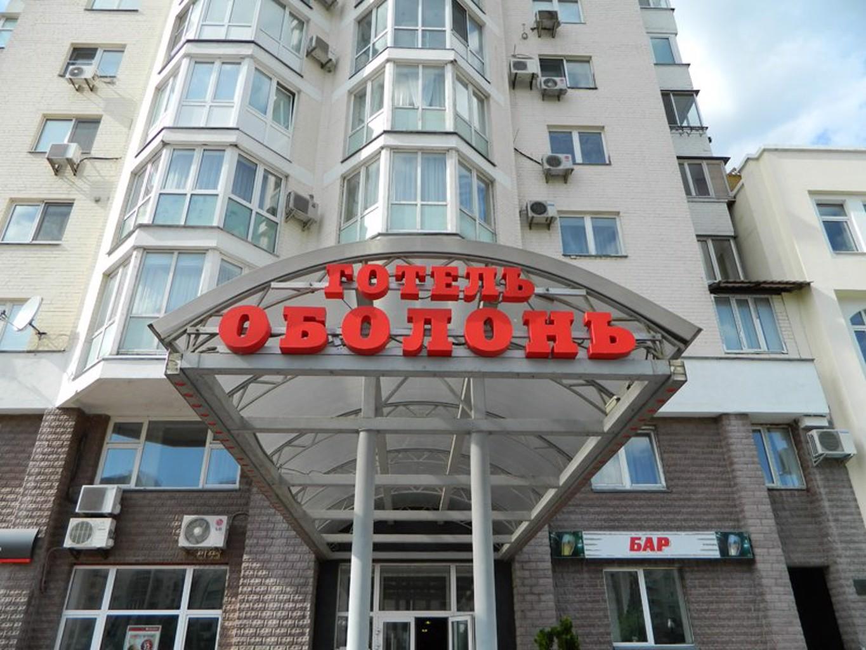 Hotel Obolon