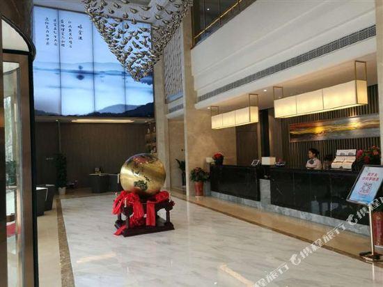 Metropolo Jinjiang Hotels