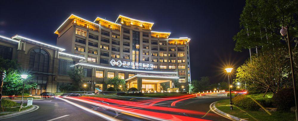 Hengtong Gloria Resort Suzhou