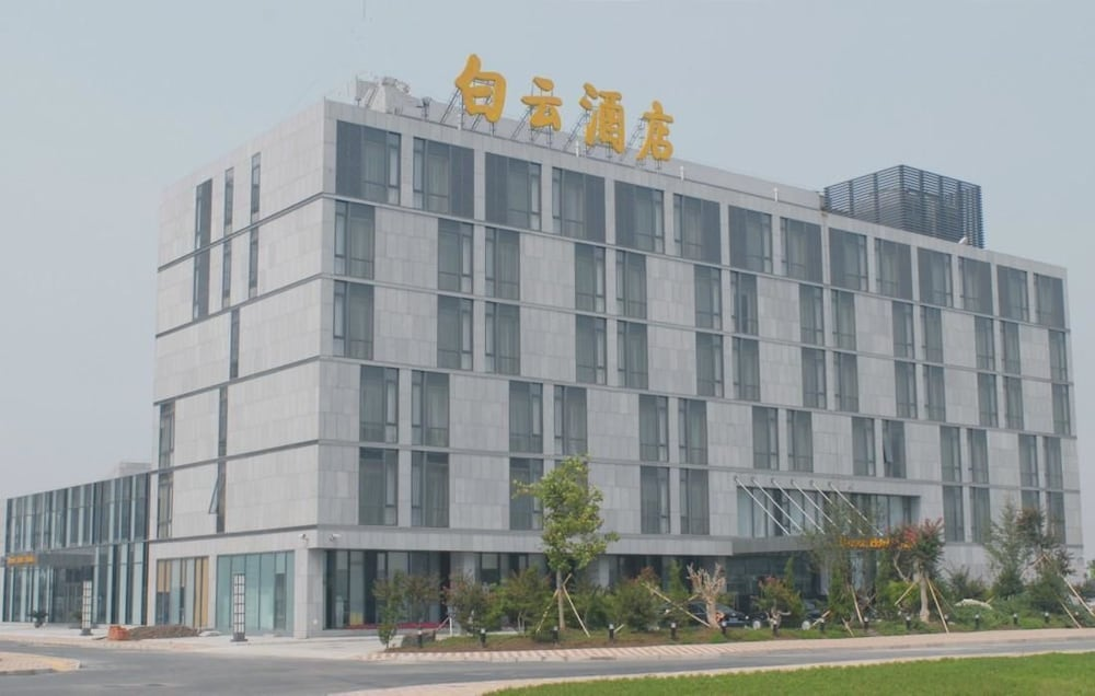 Tianjin Airport Baiyun Hotel