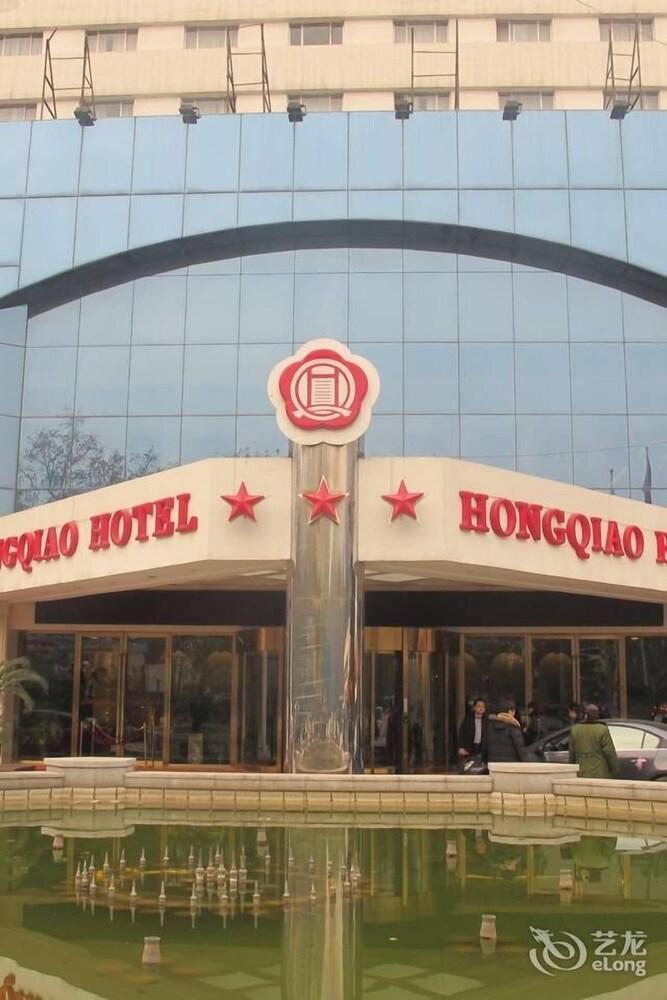Hongqiao Hotel Nanjing