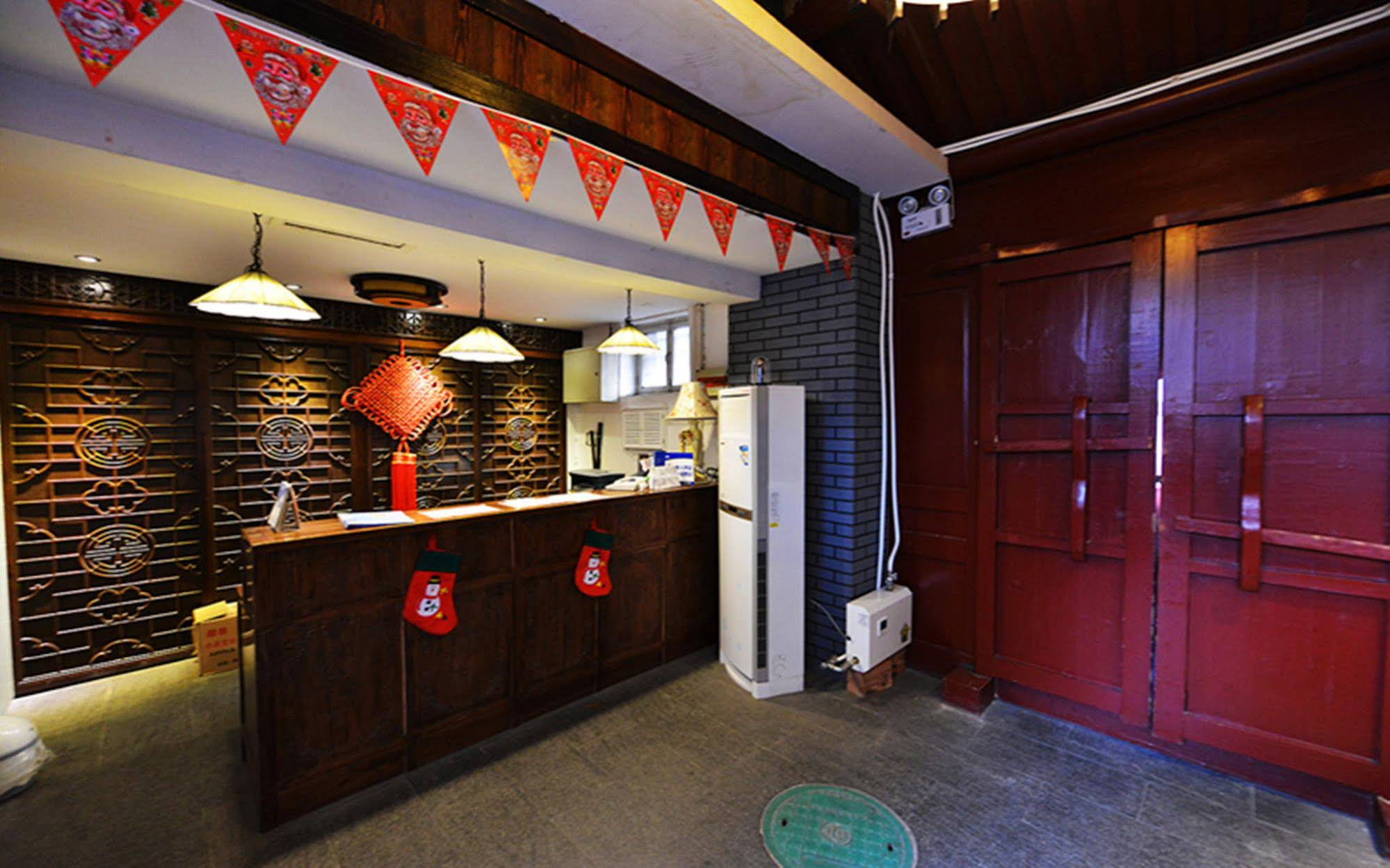 Gallery image of Happy Dragon Courtyard Hostel Dongsishitiao