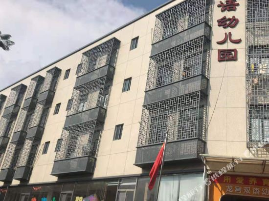 So good Longgong Story Meisu Apartment