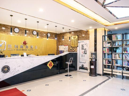 7 Days Inn Changchun Chongqing Road Xintiandi Shop