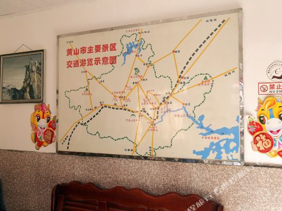 Gallery image of Yuxiang Hostel