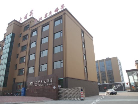 Jin Zhong Tai Hotel