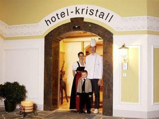Gallery image of Vital Sporthotel Kristall