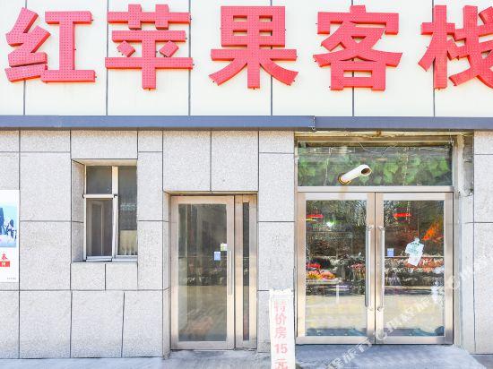 Changchun red apple inn