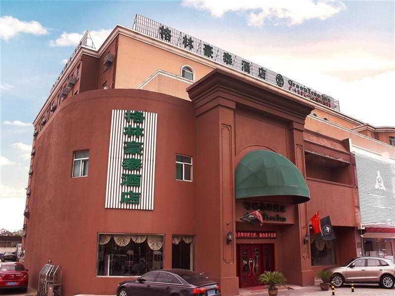 GreenTree Inn Suzhou Wuzhong Business Hotel