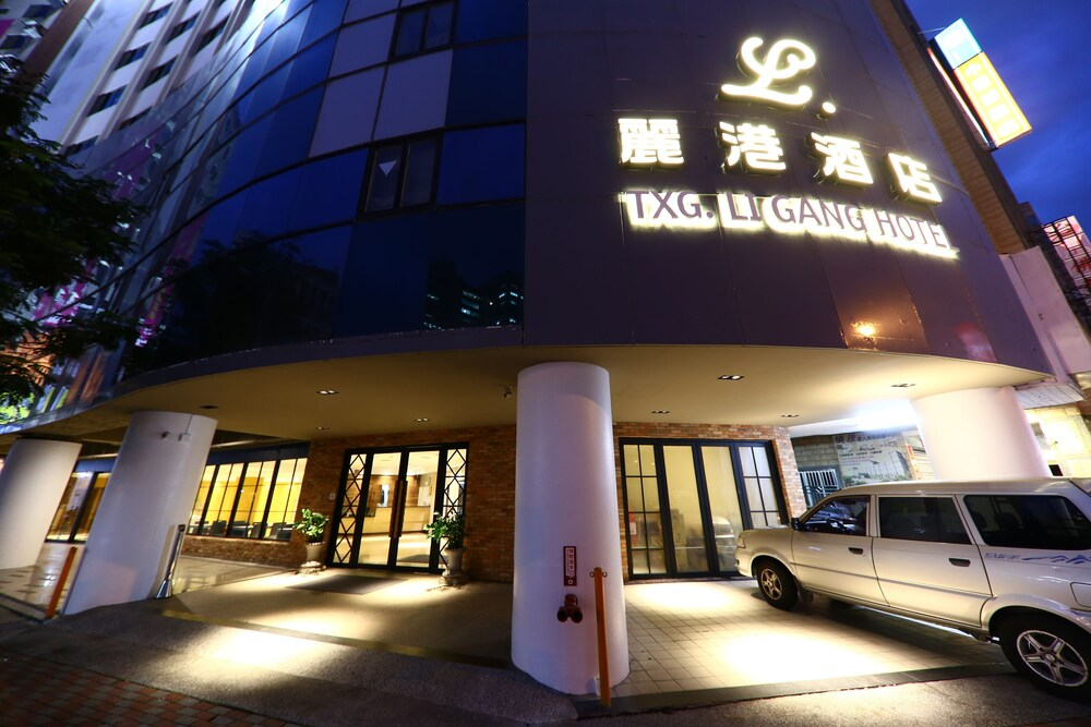Li Gang Hotel
