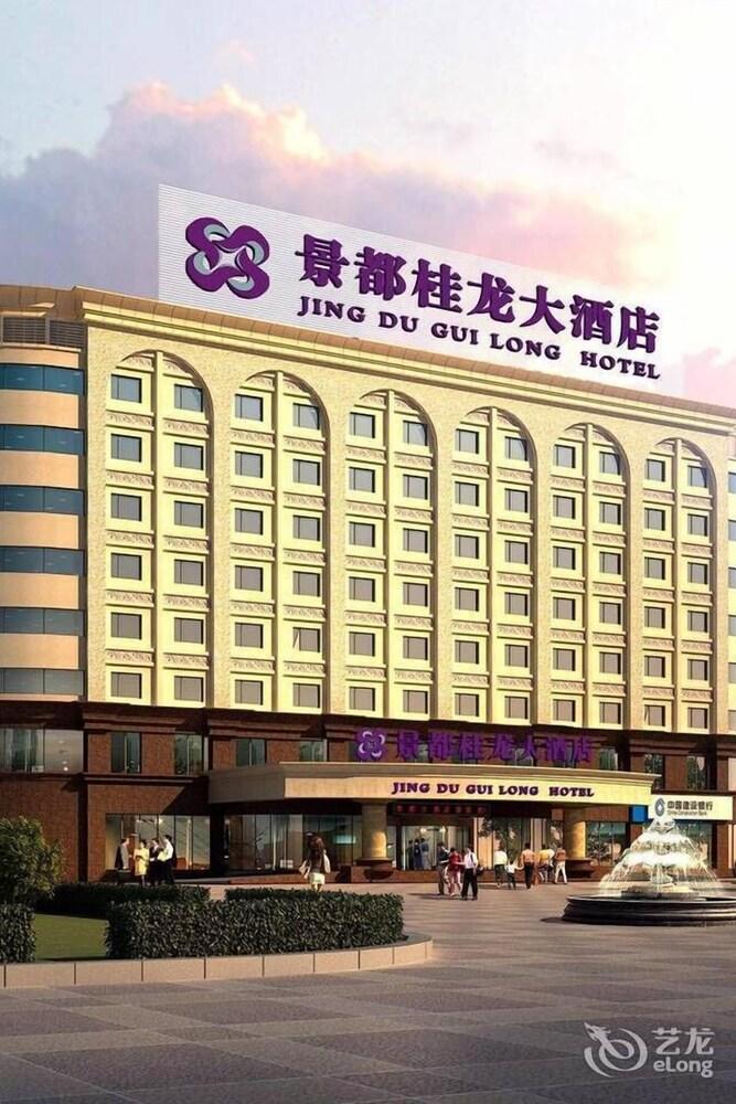Jingdu Guilong Hotel