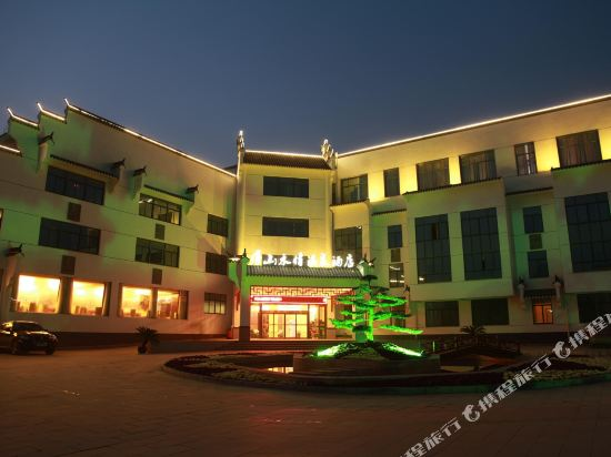 Deshan Shuiqing Hot Spring Hotel