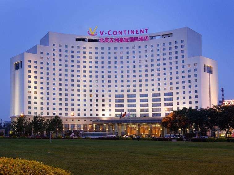 V Continent Wuzhou Hotel