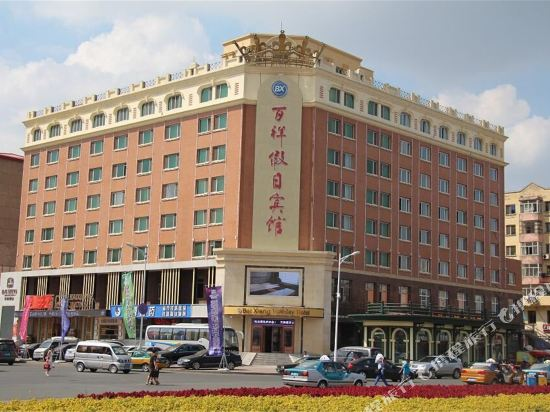 Baixiang Holiday Hotel