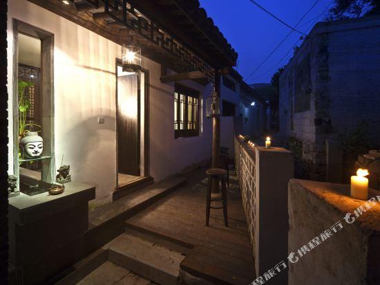 Suzhou Shenyuan Dongshan Boutique Hotel