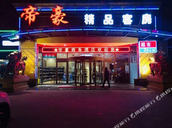 Qingdao Oceanside Resort Hotel