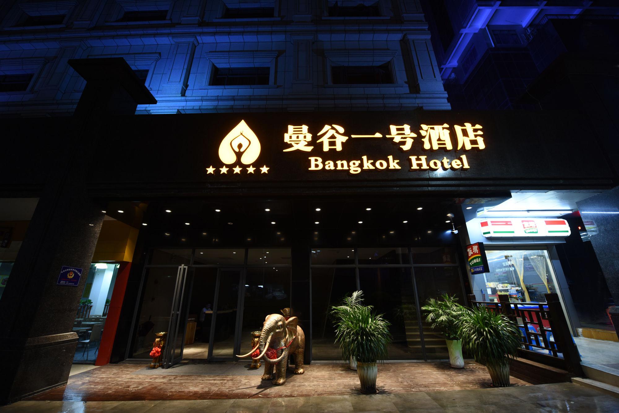 Bangkok Hotel Shenzhen