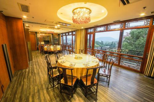 Chaoshan Holiday Inn