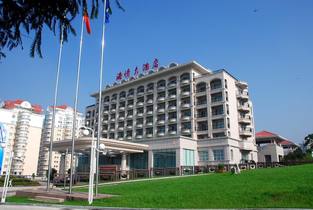 Haiqing Hotel Qingdao