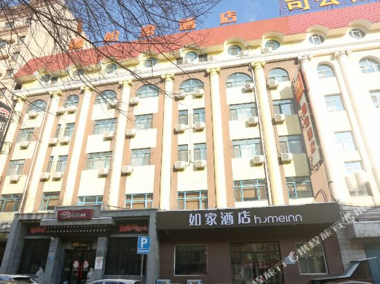 Home Inn Harbin Kaide Plaza Xufu Road Metro Station