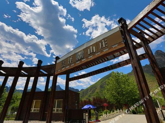 Beijing Cloud Villa Resort Hotel