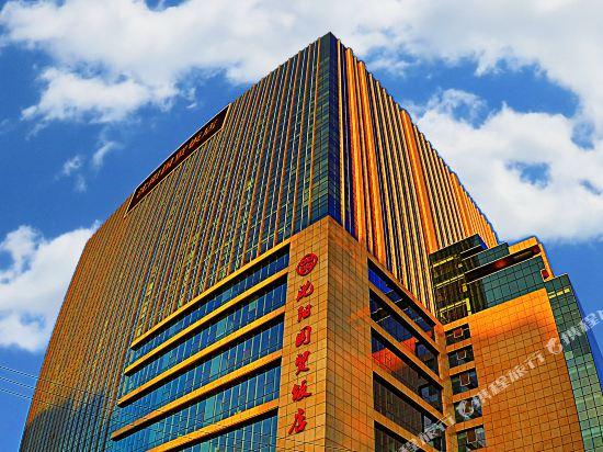 Shenyang Guomao Hotel