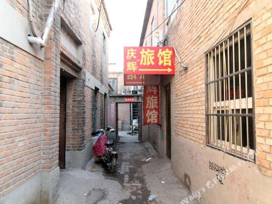 Qinghui Hostel