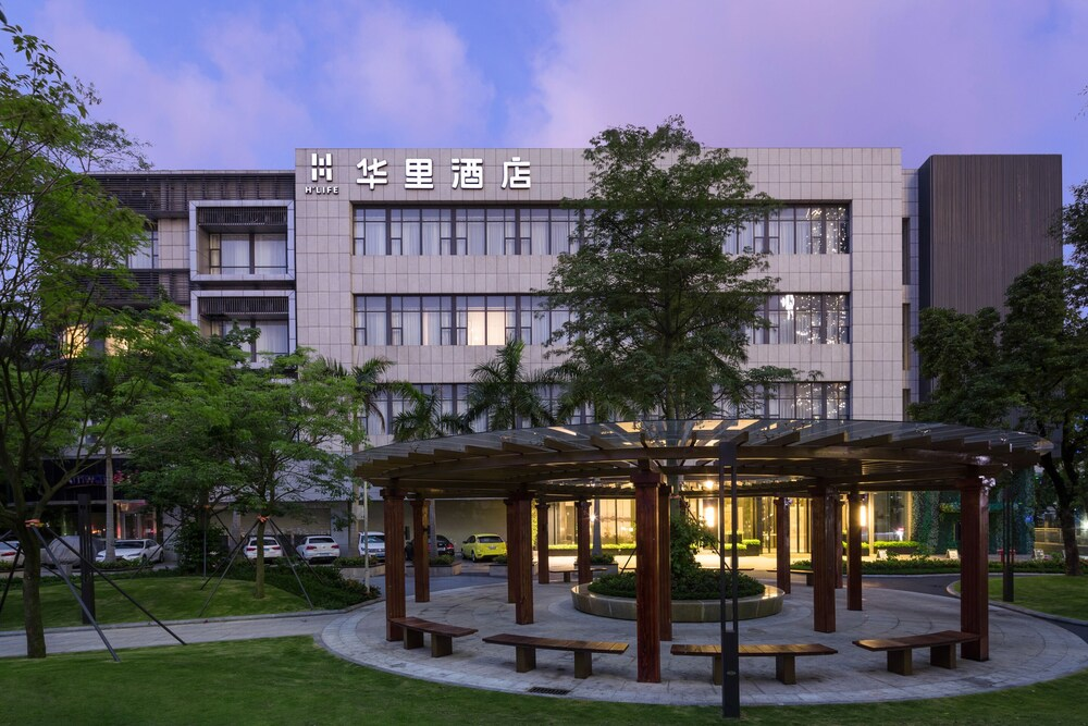 H Life Hotel Qianhai Branch