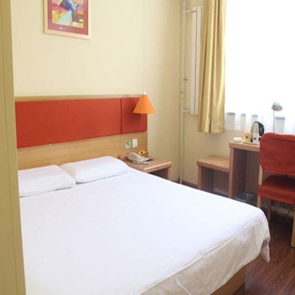 Gallery image of Home Inn Beijing Daguanyuan