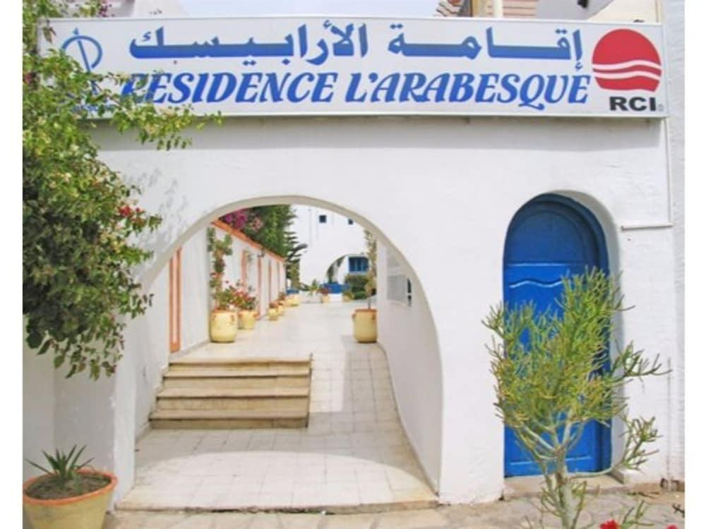 Gallery image of Résidence L'Arabesque