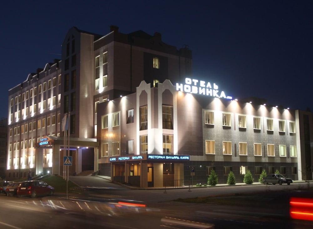 Gallery image of Novinka Hotel