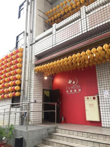 C U Hotel Taichung Ii