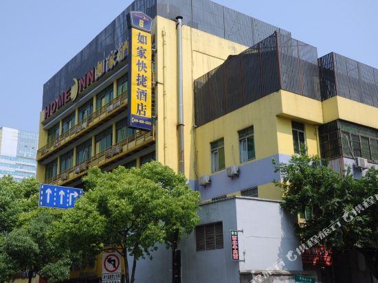 Gallery image of Home Inn Hangzhou Huanglong Yigao Plaza